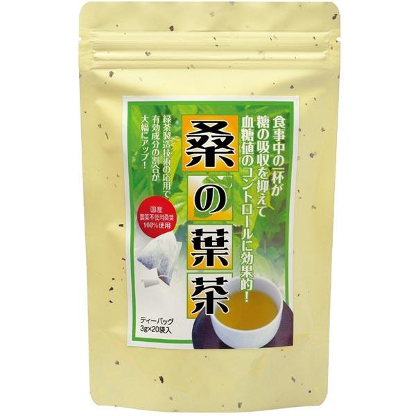 N-67 桑の葉茶TP
