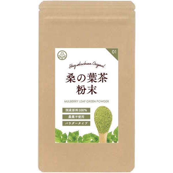 N-68 桑の葉茶粉末