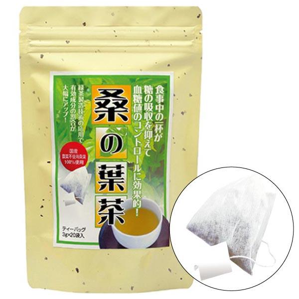 桑の葉茶TP