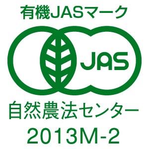 JASのコピー