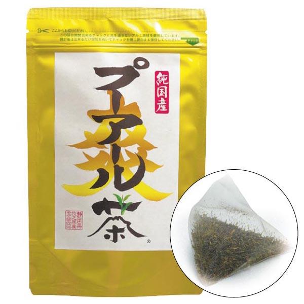 国産プーアール茶